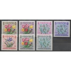 Afghanistan - 1964 - Nb 746U/746Y - PA52H/PA52J - Flowers