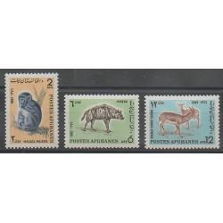 Afghanistan - 1967 - Nb 841/843 - Mamals