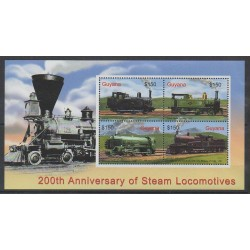Guyana - 2004 - No 5773N/5773R - Chemins de fer