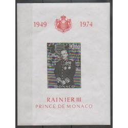 Monaco - Blocs et feuillets - 1974 - No BF8 - Royauté