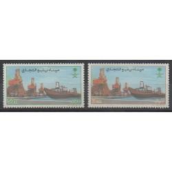 Arabie saoudite - 1996 - No 997A/997B - Navigation