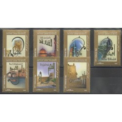 Emirats arabes unis - 2002 - No 677/683 - Monuments