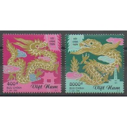 Vietnam - 2000 - Nb 1870/1871 - Horoscope