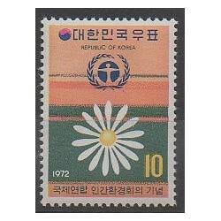 Corée du Sud - 1972 - No 709 - Environnement