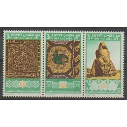 Égypte - 1983 - No 1225/1227 - Art