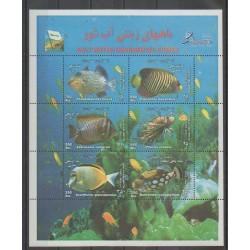 Iran - 2004 - Nb BF37 - Sea animals