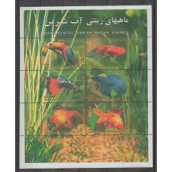 Iran - 2004 - Nb BF36 - Sea animals