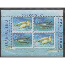 Iran - 2003 - Nb BF35 - Environment - Mamals - Sea animals