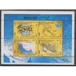 Iran - 2006 - Nb 2738/2741 - Various Historics Themes