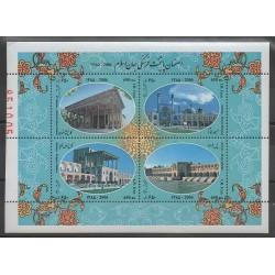 Iran - 2007 - Nb 2752/2755 - Monuments