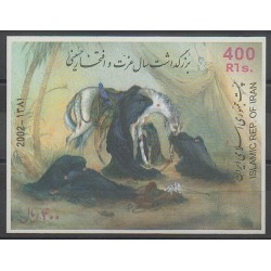 Iran - 2002 - Nb BF34 - Paintings - Horses