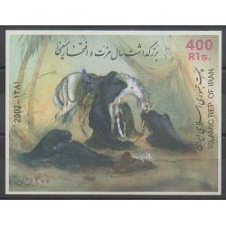 Iran - 2002 - No BF34 - Peinture - Chevaux