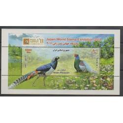 Iran - 2011 - Nb BF45 - Birds - Exhibition