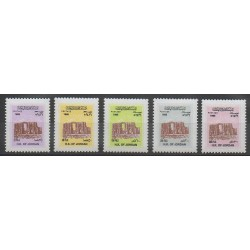 Jordanie - 1995 - No 1421A/1421E - Monuments
