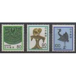 Japan - 1981 - Nb 1375/1377 - Art