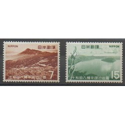 Japon - 1968 - No 918/919 - Sites