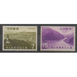 Japon - 1967 - No 887/888 - Sites
