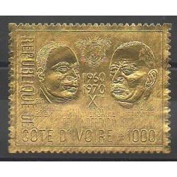 Ivory Coast - 1971 - Nb 308 - De Gaullle