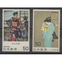 Japon - 1980 - No 1327/1328 - Peinture