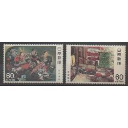 Japon - 1982 - No 1401/1402 - Peinture