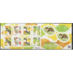 Japan - 2016 - Nb 7840/7844 - Mamals - Fruits