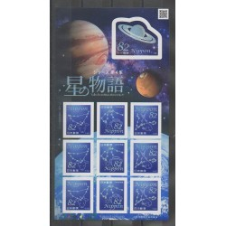 Japon - 2016 - No 7894/7897 - Astronomie