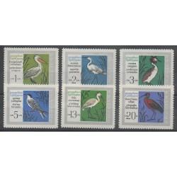 Bulgarie - 1968 - No 1627/1632 - Oiseaux
