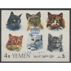 Yémen - 1967 - No BF26a - Chats