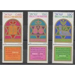 Israël - 1976 - No 614/616