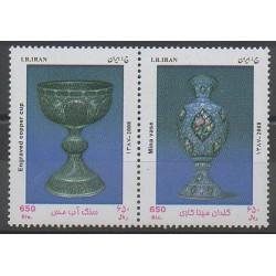 Iran - 2008 - Nb 2803/2804 - Art