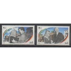 Palestine - 2000 - No 135/136