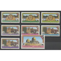 Palestine - 1995 - No 19/26 - Monuments