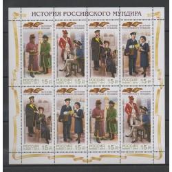 Russia - 2014 - Nb 7527/7530 - Postal service