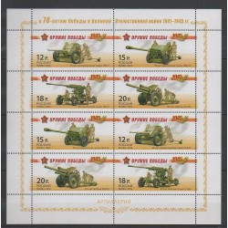 Russia - 2014 - Nb 7483/7486 - Second World War