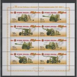 Russie - 2014 - No 7483/7486 - Petite feuille - Seconde Guerre Mondiale