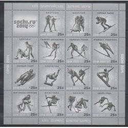 Russie - 2014 - No 7451/7465 - Jeux olympiques d'hiver