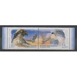 Russie - 2014 - No 7534/7535 - Oiseaux