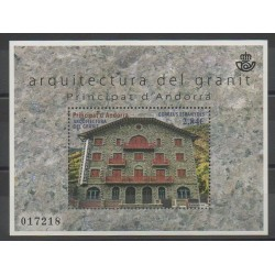 Spanish Andorra - 2015 - Nb F422 - Monuments