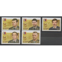 Russia - 2014 - Nb 7469/7473