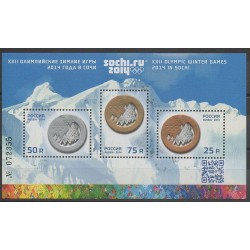 Russia - 2014 - Nb BF388 - Winter Olympics