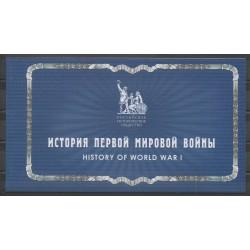 Russia - 2014 - Nb C7505 - Various Historics Themes