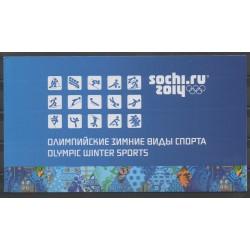 Russie - 2014 - No C7451 - Jeux olympiques d'hiver