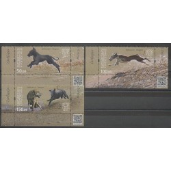 Kyrgyzstan (Express post) - 2016 - Nb 23/25 - Dogs