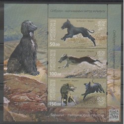 Kyrgyzstan (Express post) - 2016 - Nb BF7 - Dogs