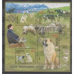 Kazakhstan - 2016 - Nb BF76 - Dogs