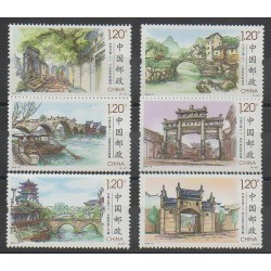 China - 2016 - Nb 5330/5335 - Bridges