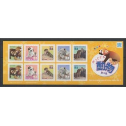 Japon - 2015 - No 6919/6923 - Mammifères - Chiens