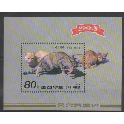 North Korea - 1989 - Nb BF56 - Cats