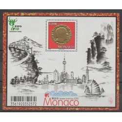 Monaco - Blocks and sheets - 2010 - Nb BF96 - Exhibition - Sights