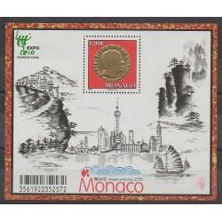 Monaco - Blocs et feuillets - 2010 - No BF96 - Exposition - Sites